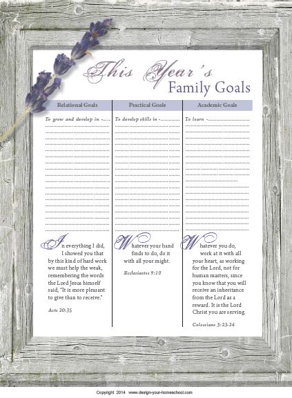 Homeschool Planner page