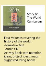 homeschool history curriculum story of the world