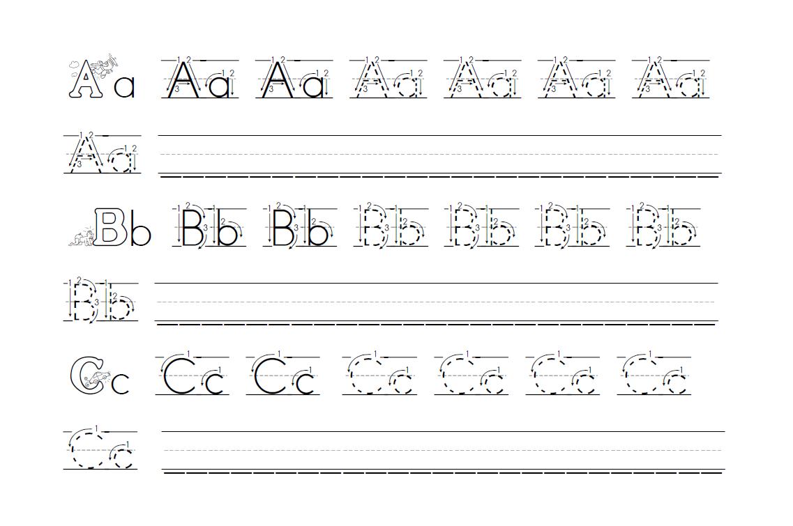 Manuscript Preschool Handwriting Practice Pages